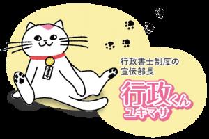 img-profile_yukimasa-lg