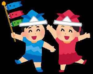 gogatsubyou_kids (1)